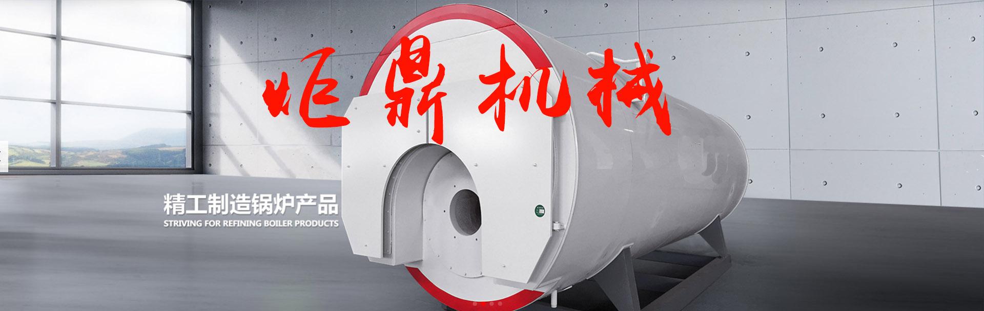 新疆锅炉配件
